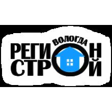 ООО «Вологдарегионстрой» город Вологда