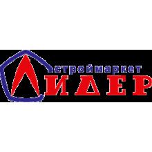 «Лидер» город Вологда